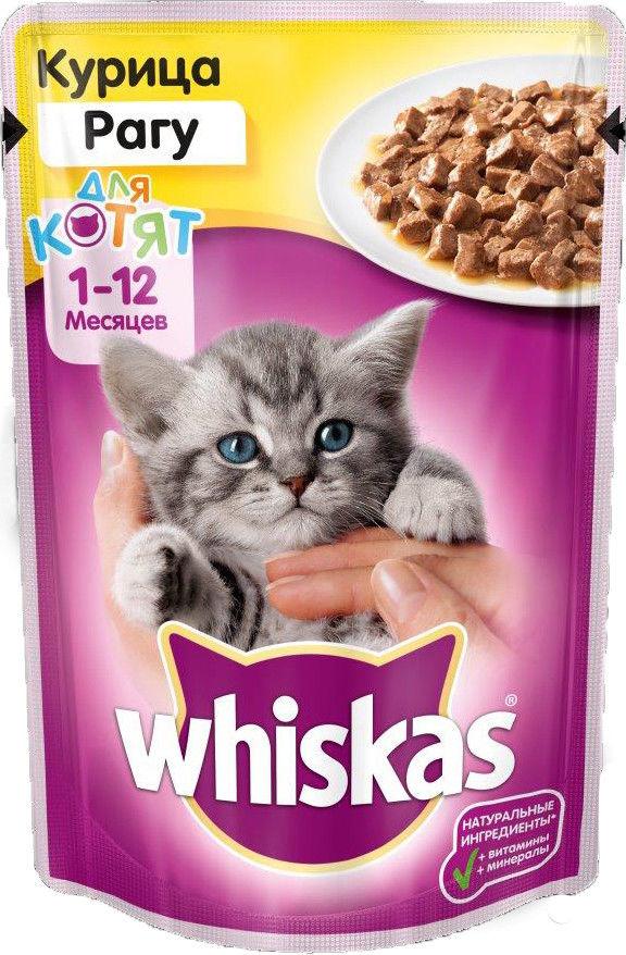 Корм для котят Whiskas Рагу с курицей 85г