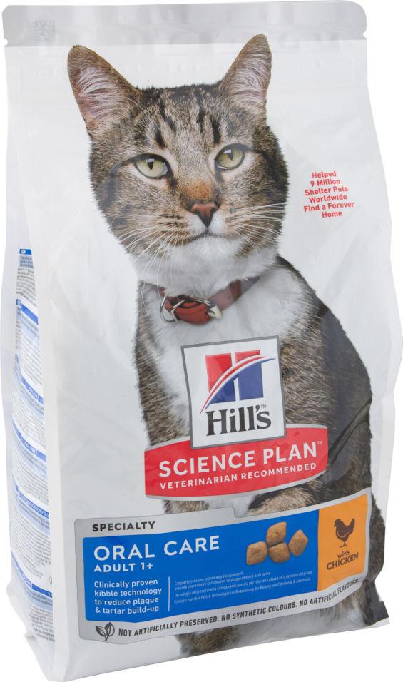 Сухой корм для кошек Hills Science Plan Oral Care Курица 1.5кг
