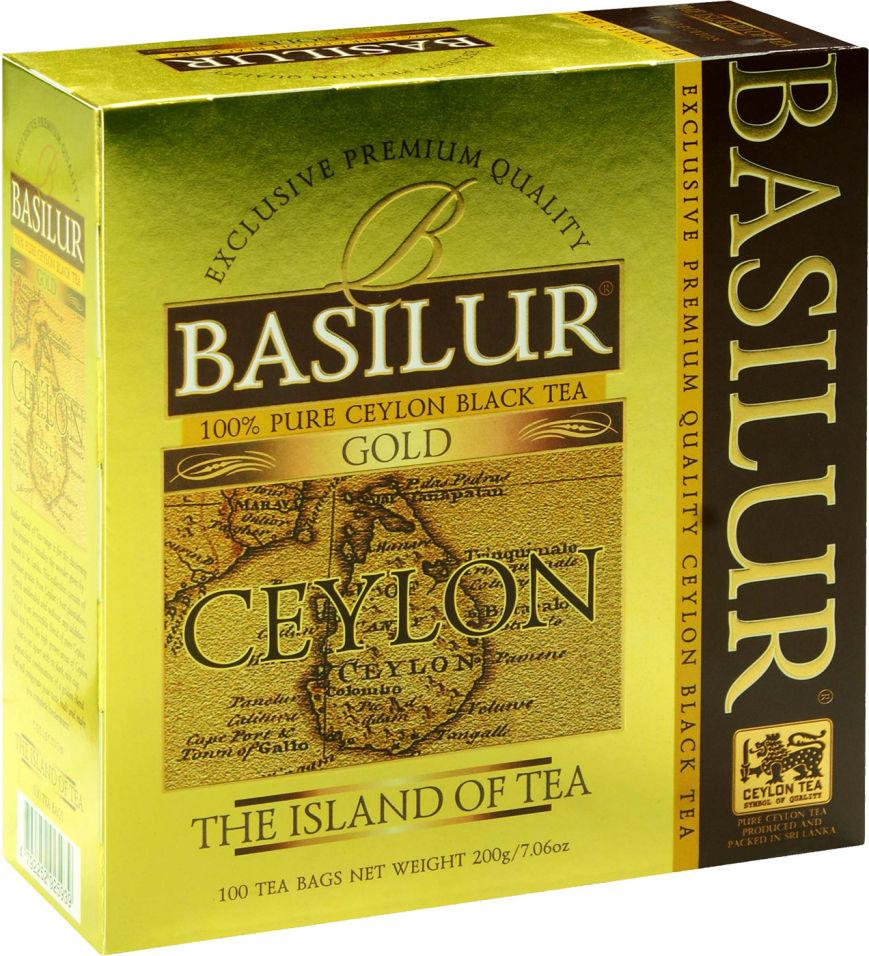 чай Basilur официальный цена