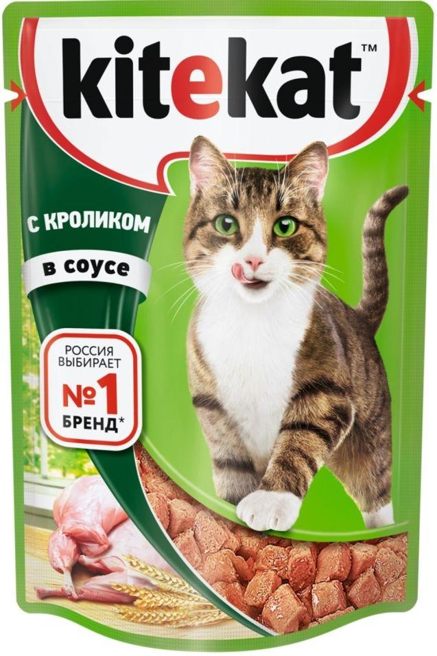 Корм для кошек Kitekat с кроликом в соусе 85г