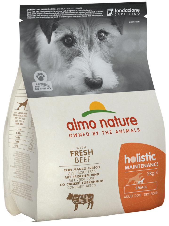 Сухой корм для собак Almo Nature для мелких пород с говядиной 2кг