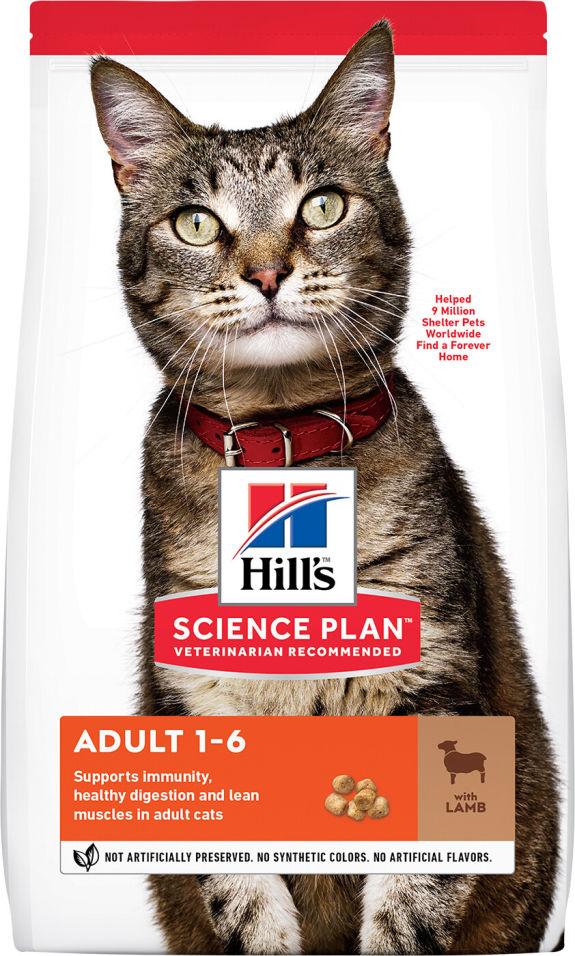 Сухой корм для кошек Hills Science Plan для профилактики МКБ Ягненок 10кг