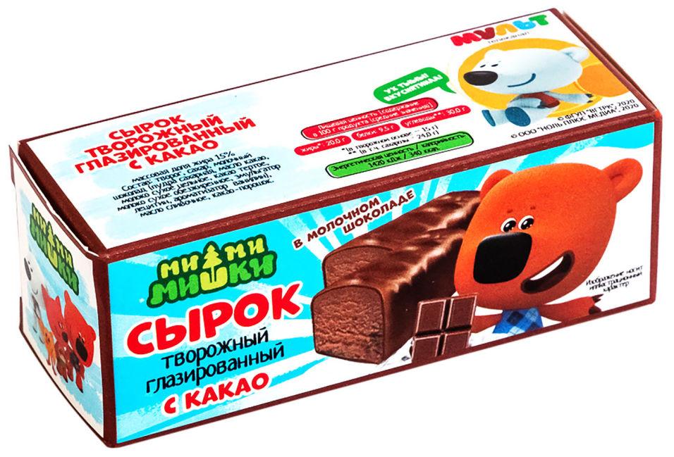 Отзывы о Сырке МиМиМишки Творожный глазированный с какао 40г