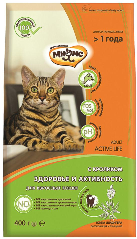 Сухой корм для кошек Мнямс Active Life Сухой с кроликом 400г