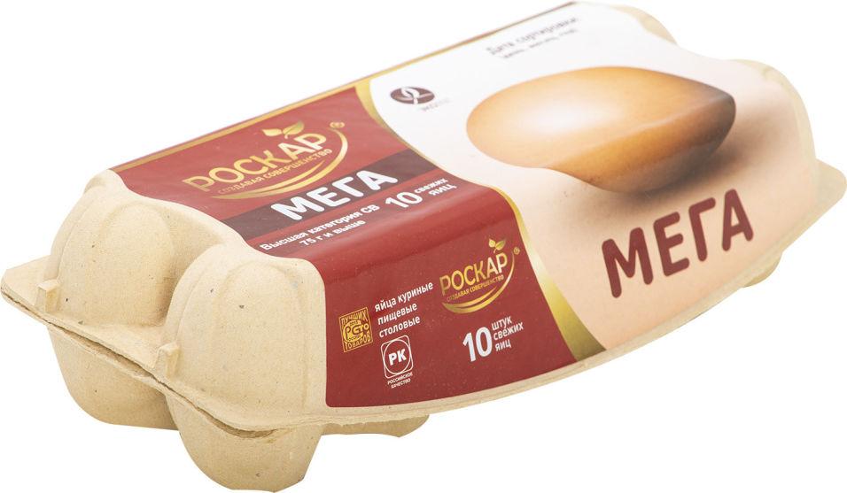 Отзывы о Яйца Роскар мега экстра СВ коричневые 10шт
