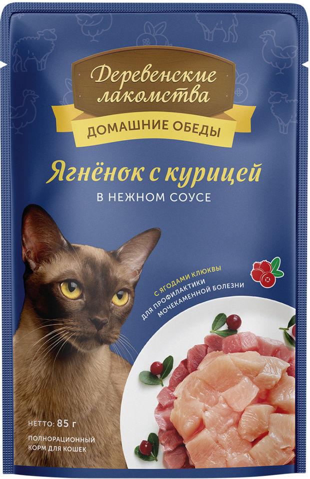 Корм для кошек Деревенские лакомства Ягненок с курицей в нежном соусе 85г