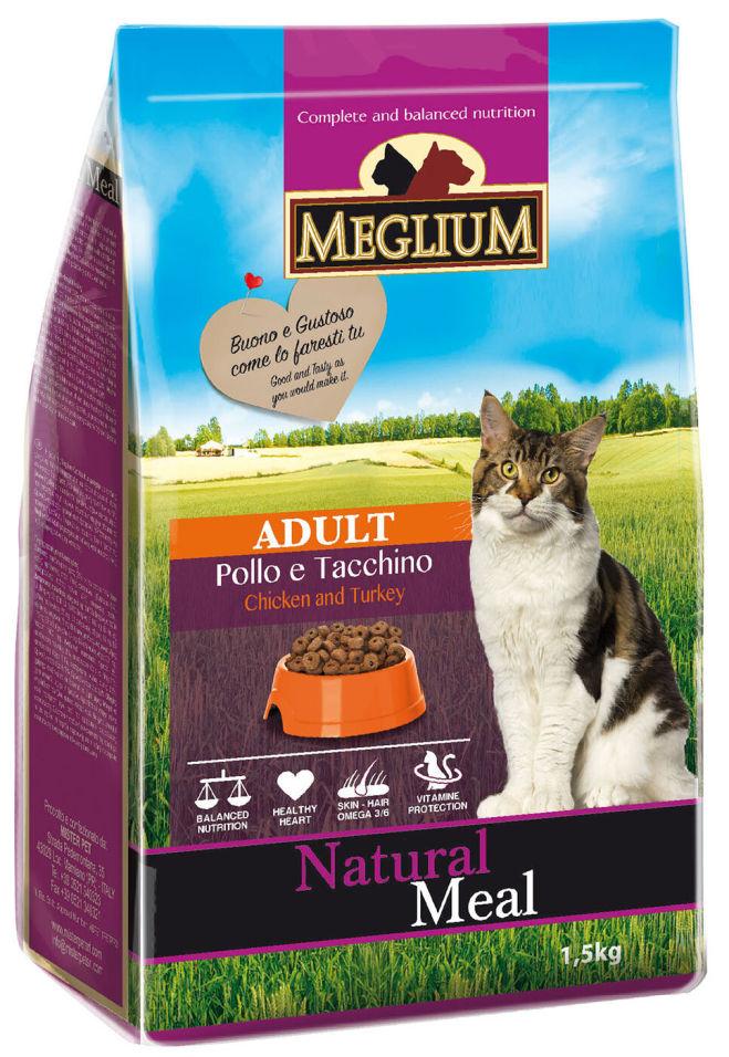 Сухой корм для привередливых кошек Meglium Adult Курица и Индейка 1.5кг