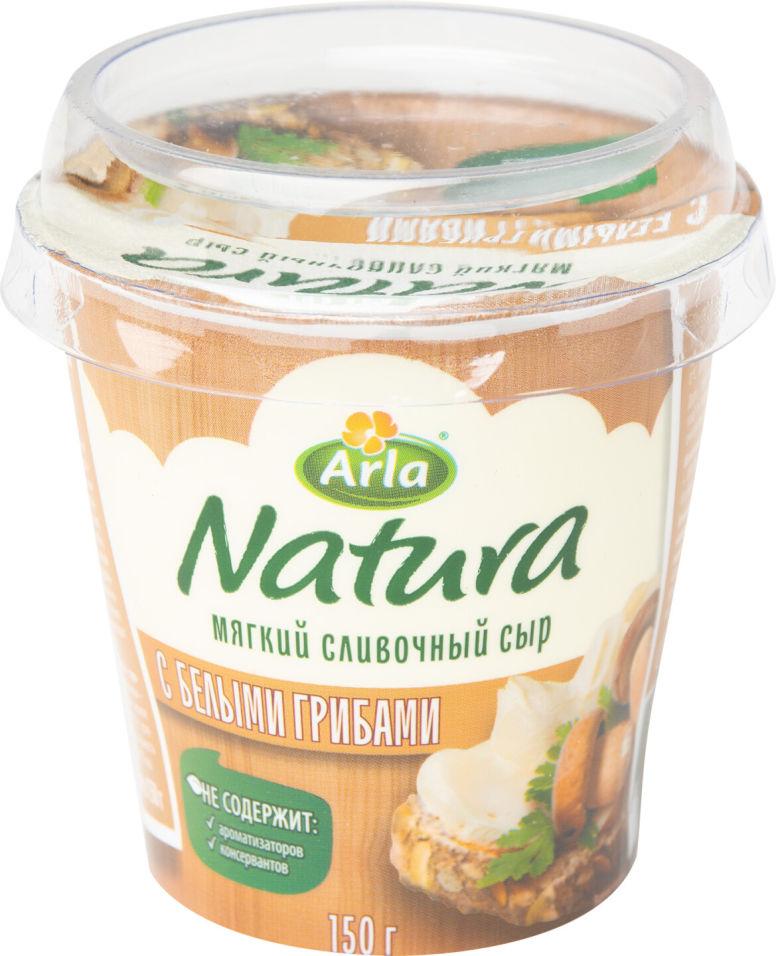 Отзывы о Сыре творожном Arla Natura Сливочном с белыми грибами 55% 150г