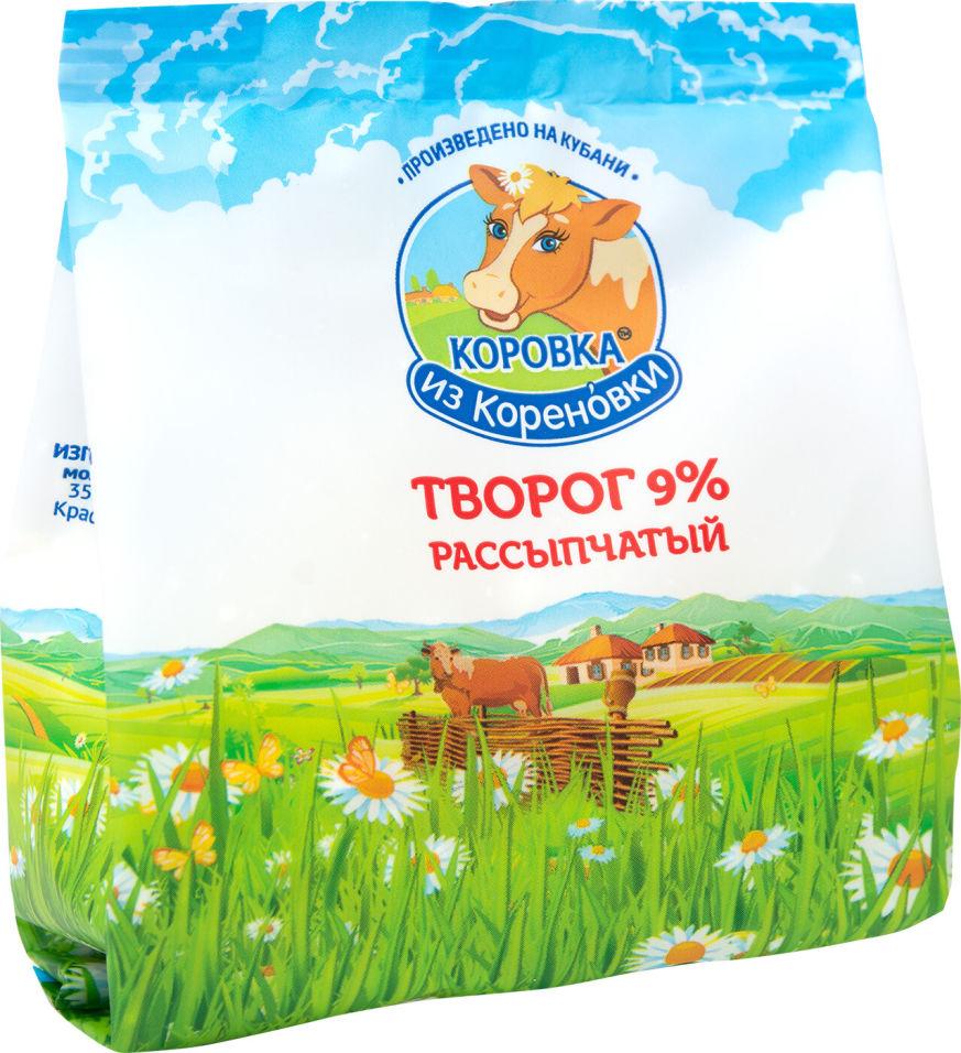 Отзывы о Твороге Коровка из Кореновки рассыпчатый 9% 200г