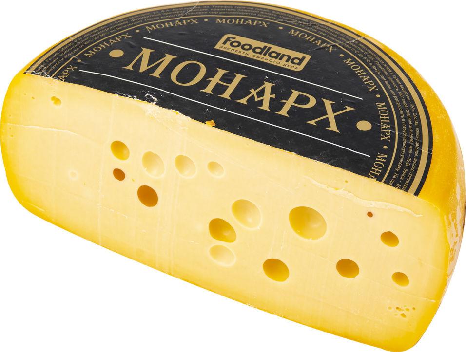 Отзывы о Сыр Монарх 45% 0.4-0.7кг