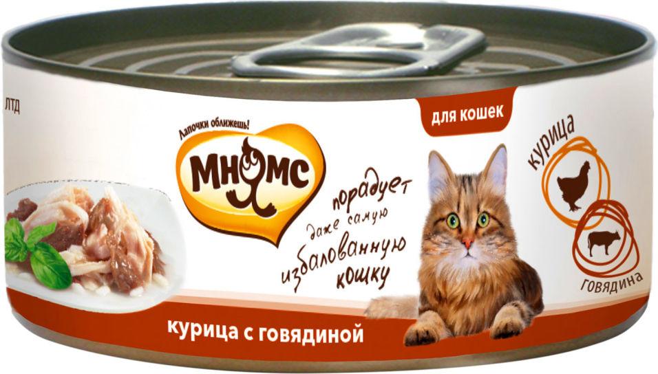 Корм для кошек Мнямс Курица с говядиной в нежном желе 70г