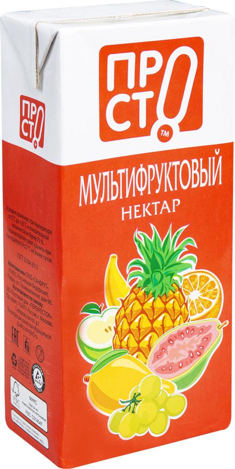 Нектар ПРОСТО Мультифруктовый 1л
