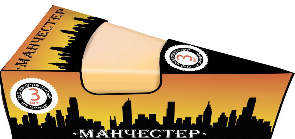 Отзывы о Сыре Староминском сыродел Манчестер 155г