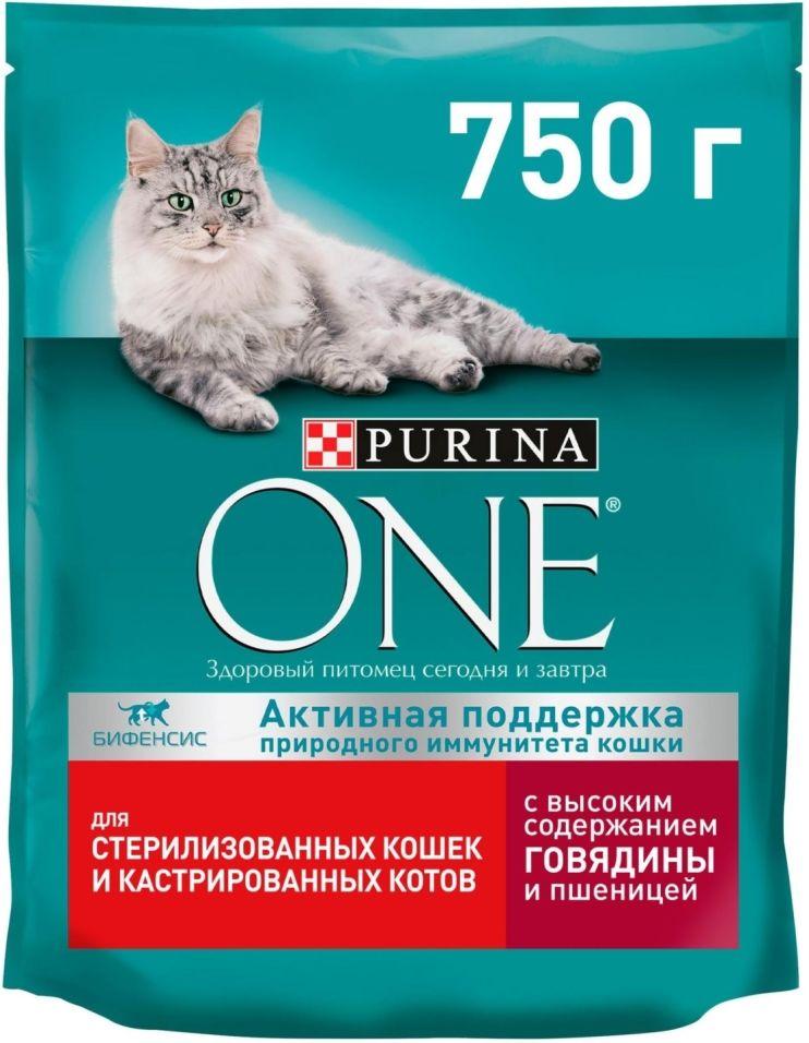 Отзывы о Сухой корм для кошек Purina One с говядиной и пшеницей 750г