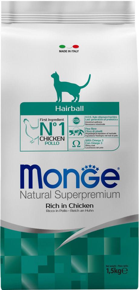 Корм для кошек Monge Cat Hairball для выведения шерсти 1.5кг