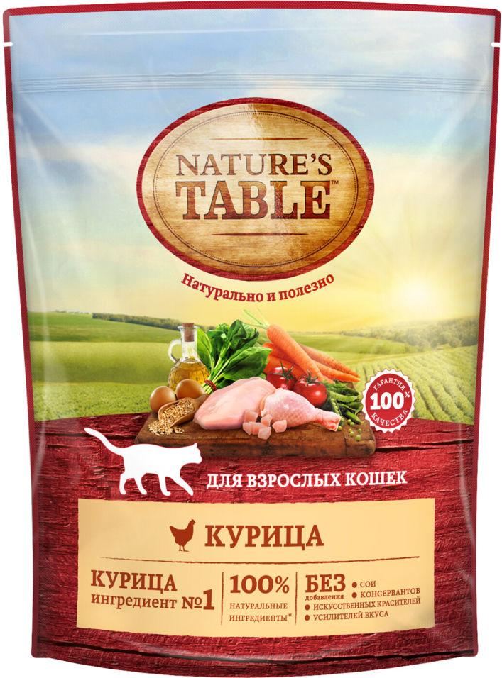 Сухой корм для кошек Natures Table Курица 650г