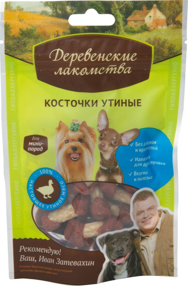 Лакомство для собак Деревенские лакомства Косточки утиные 55г