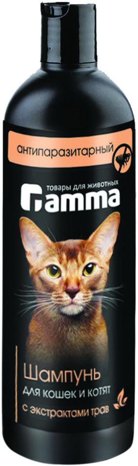 Шампунь для кошек и котят Gamma антипаразитарный с экстрактом трав 250мл