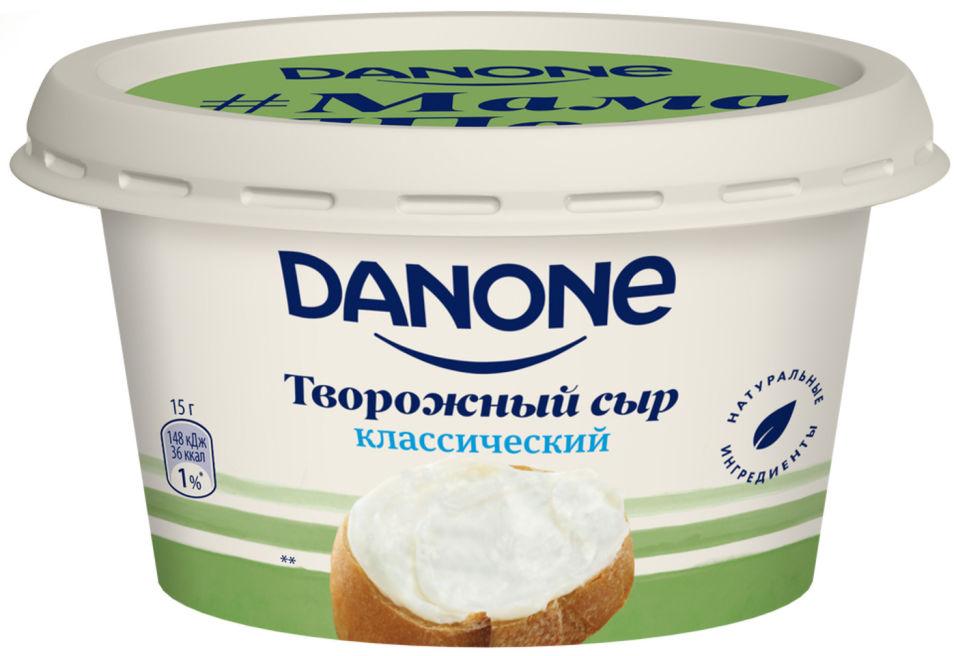 Отзывы о Сыре творожном Danone Классическом 60% 140г