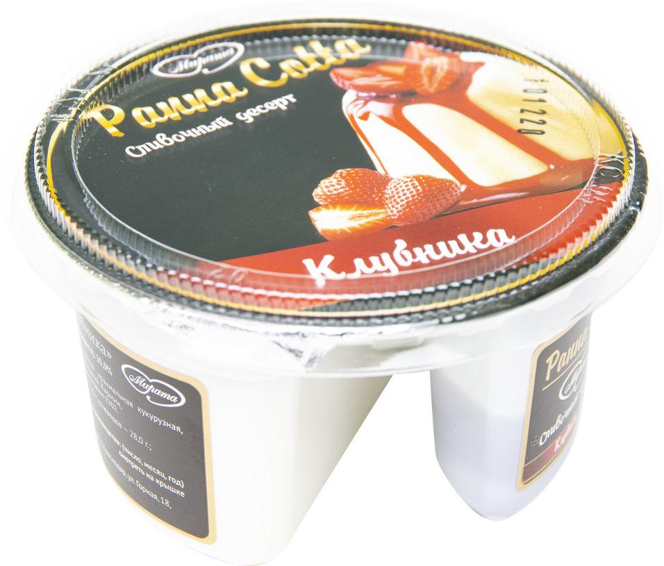 Отзывы о Десерте сливочном Мирата Panna Cotta Клубника 10% 140г