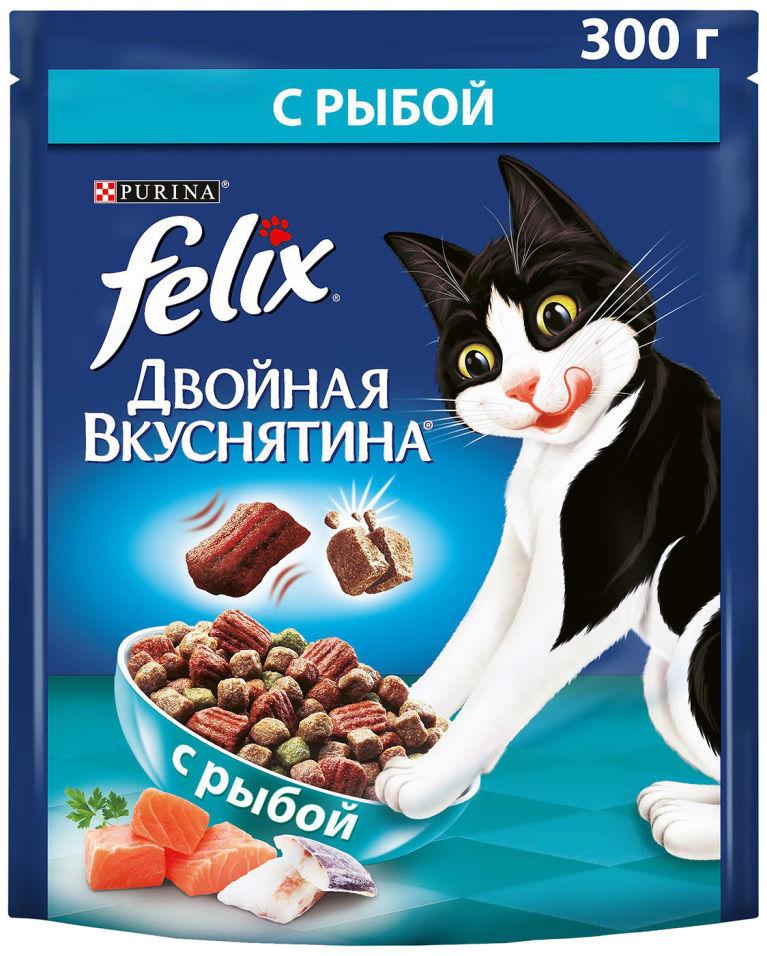 Сухой корм для кошек Felix двойная вкуснятина с рыбой 300г
