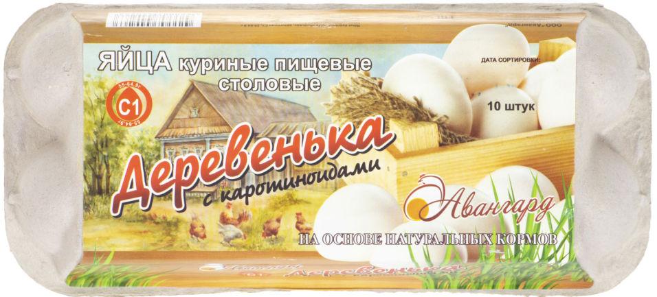 Отзывы о Яйца Авангард Деревенька С1 коричневые 10шт