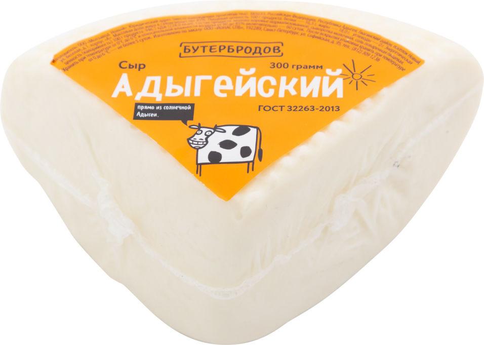 Отзывы о Сыре Адыгейском 45% 300г