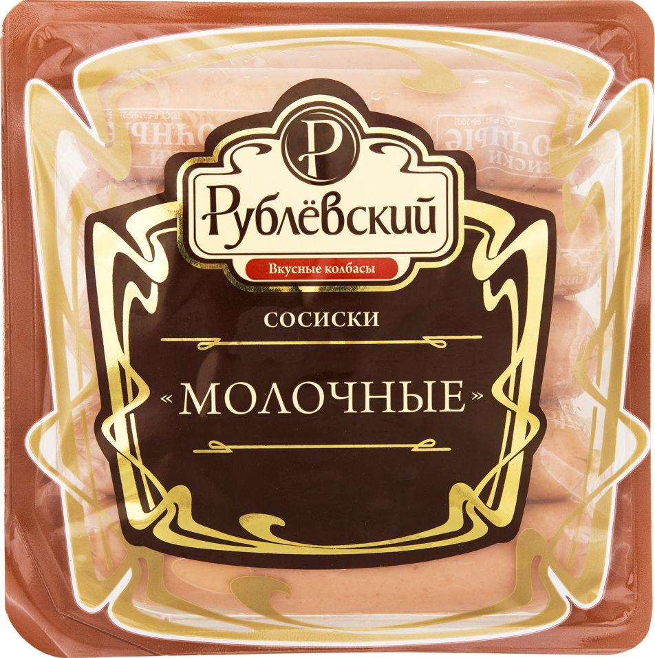 Отзывы о Сосиски Рублевский Молочные 480г