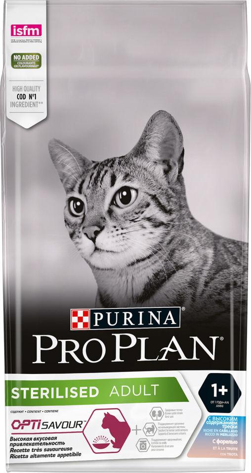 Сухой корм для кошек Pro Plan Sterilised Треска и Форель 3кг