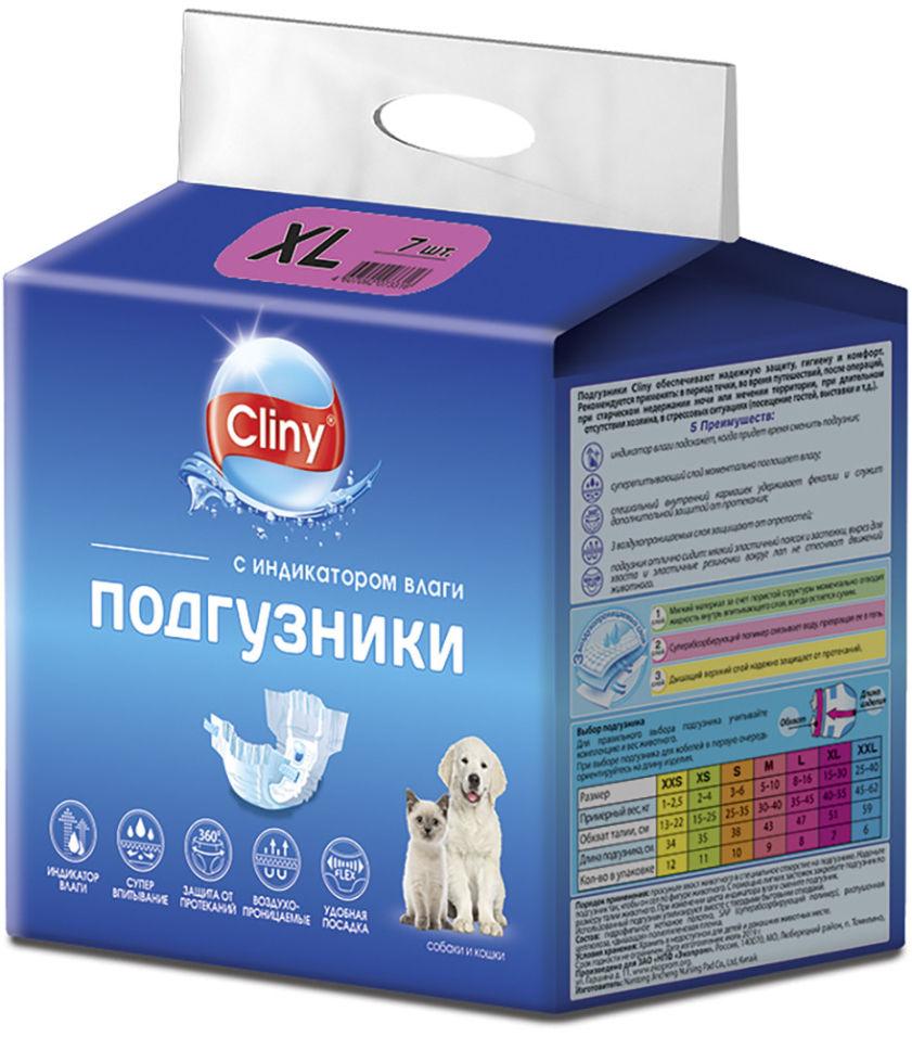 Подгузники для животных Cliny XL 15-30кг 7шт