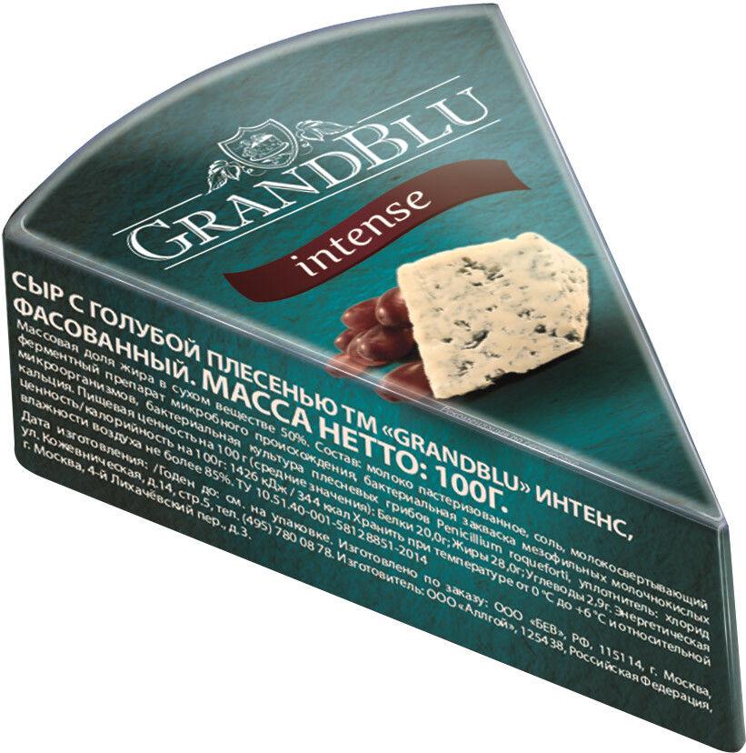 Отзывы о Сыре GrandBlu Intense с голубой плесенью 50% 100г