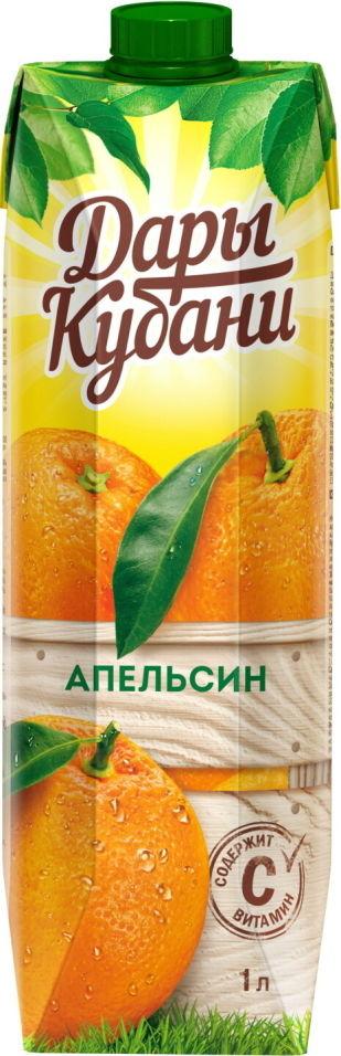 Нектар Дары Кубани Апельсин 1л