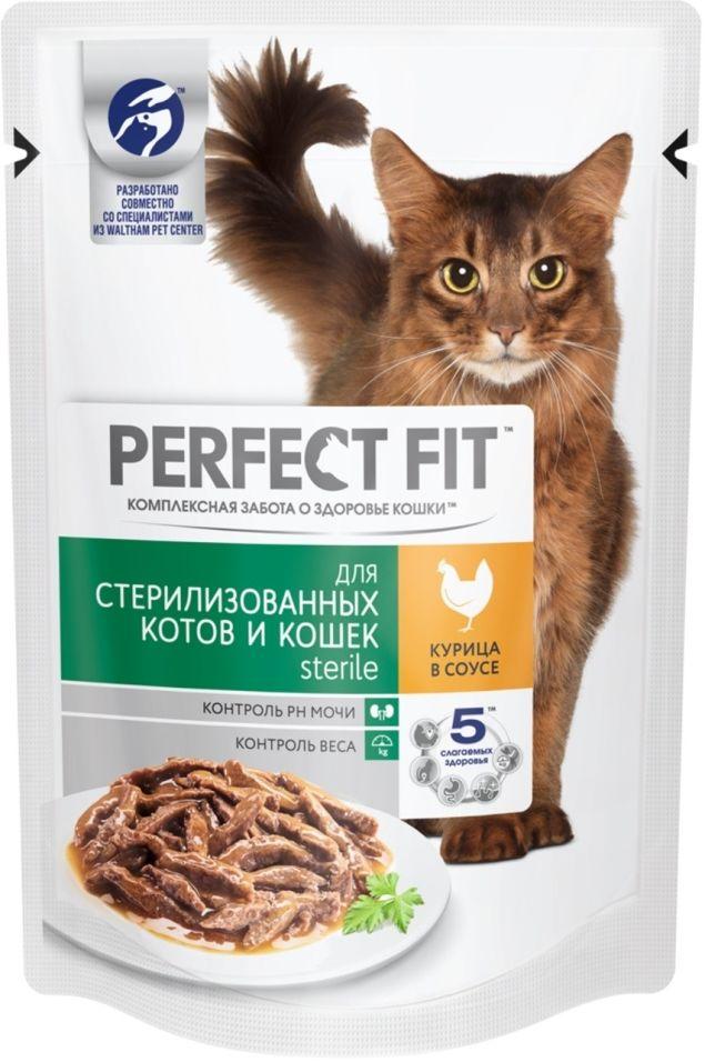 Отзывы о Корме для кошек Perfect Fit Sterile Рагу с курицей 85г