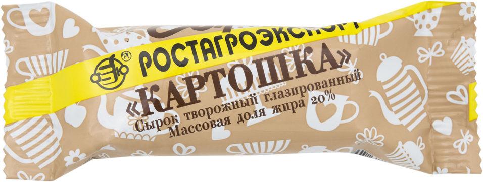 Отзывы о Сырке глазированном Ростагроэкспорт Картошка 20% 40г