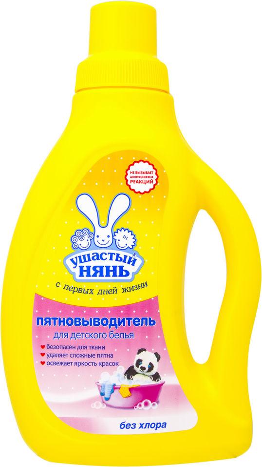 Отзывы о Пятновыводителе Ушастом нянь для детского белья 750мл