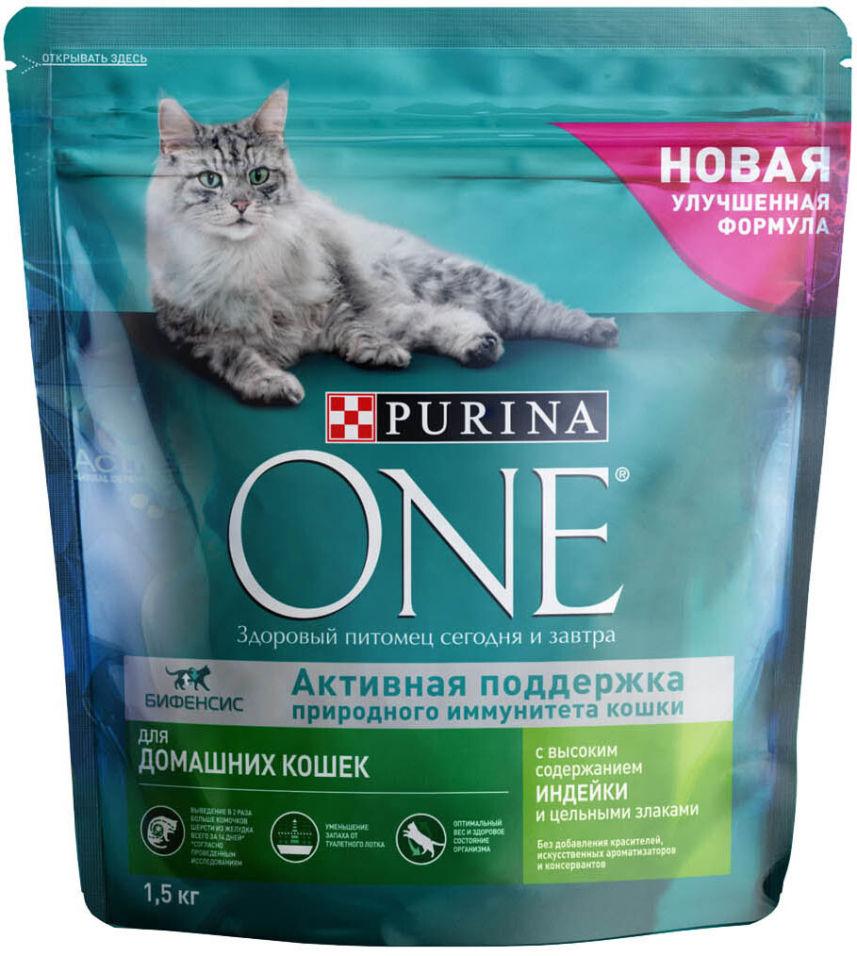 Отзывы о Сухой корм для кошек Purina One для домашних кошек с индейкой и цельными злаками 1.5кг