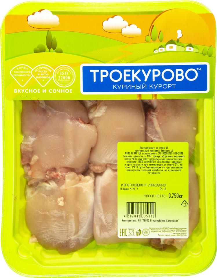 Отзывы о Филе бедра цыпленка-бройлера Троекурово 750г