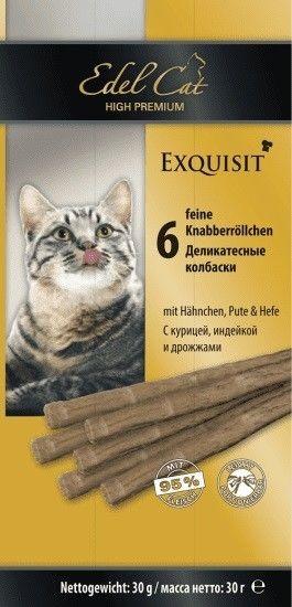 Отзывы о Лакомстве для кошек Edel Cat колбаски с курицей индейкой и дрожжами 6шт