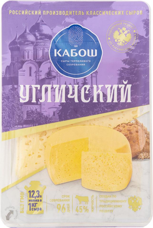 Отзывы о Сыр Кабош Угличский 45% 150г