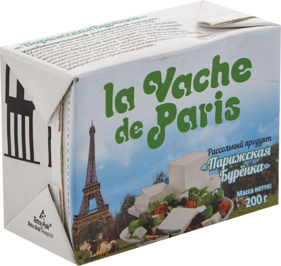Отзывы о Продукте рассольном Парижская Буренка комбинированный 200г