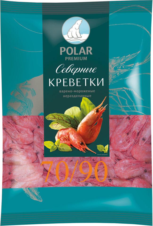 Отзывы о Креветки Polar 70/90 варено-мороженые 1кг