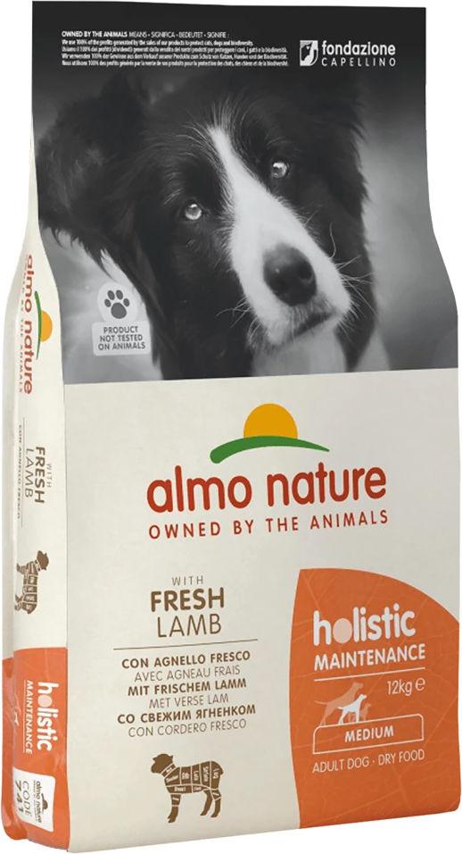 Корм для собак Almo Nature с ягненком 12кг