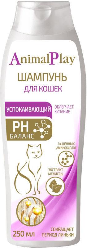 Шампунь для кошек Animal Play успокаивающий 250мл