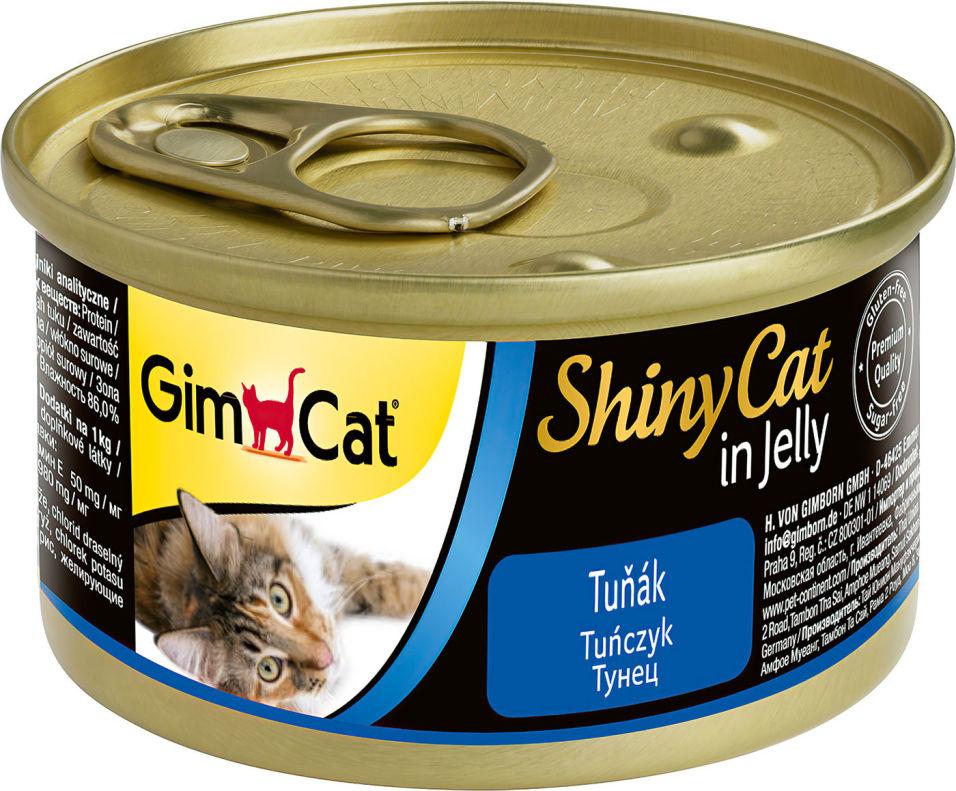 Корм для кошек GimCat ShinyCat из тунца 70г