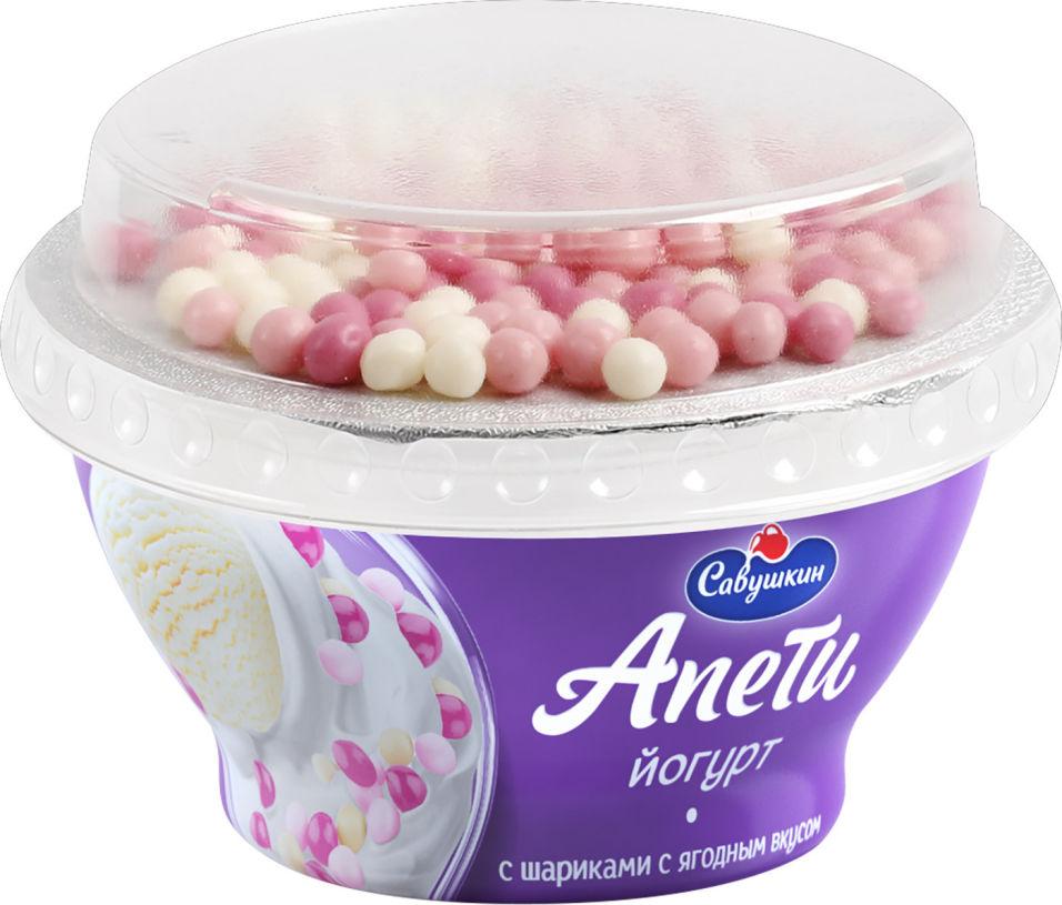 Отзывы о Йогурте Апети Пломбир ягоный с рисовыми шариками 5% 105г