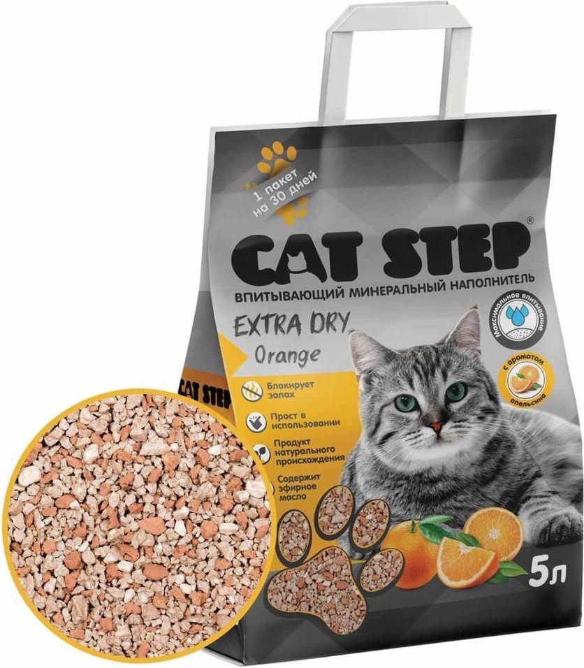 Наполнитель для кошачьего туалета Cat Step ExtraDry Orange 5л