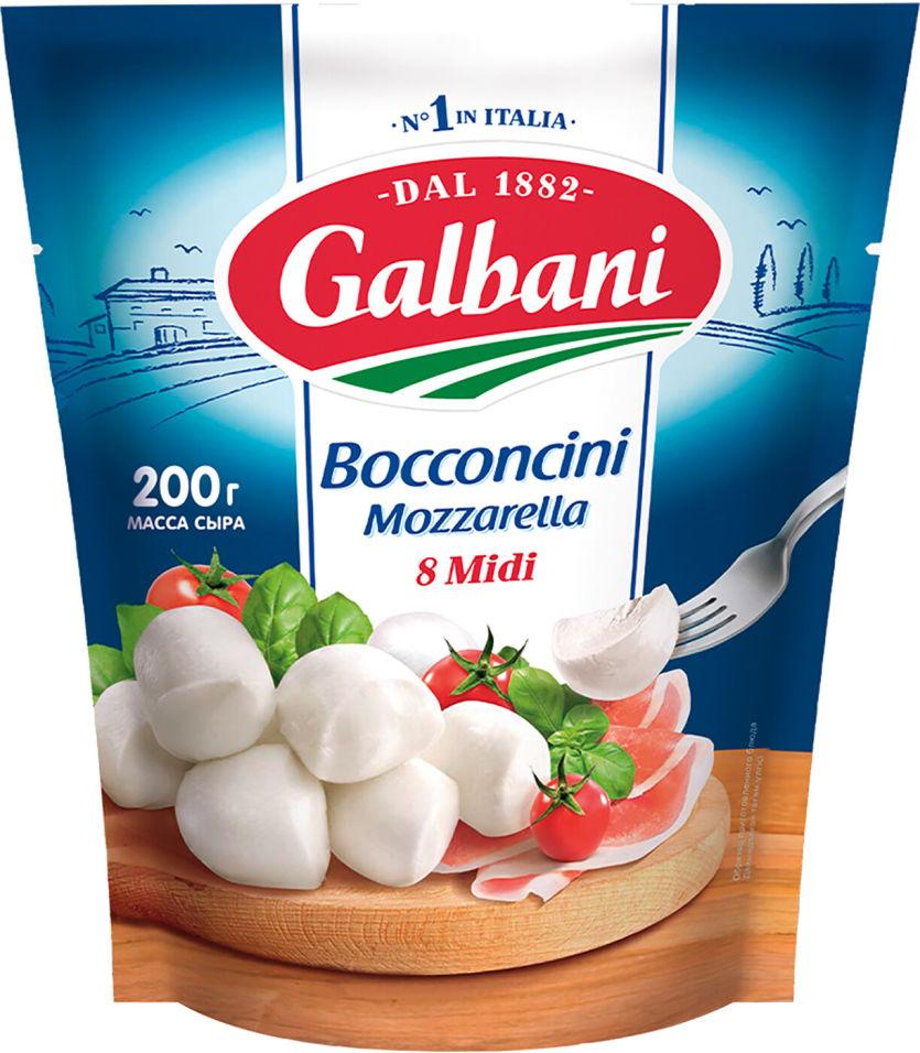 Отзывы о Сыр Galbani Моцарелла Боккончини 45% 8шт*25г