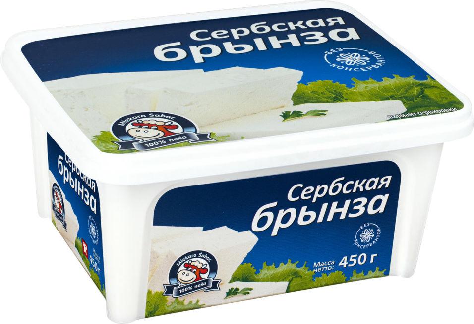 Отзывы о Сыре Mlekara Sabac Сербская брынза 45% 450г