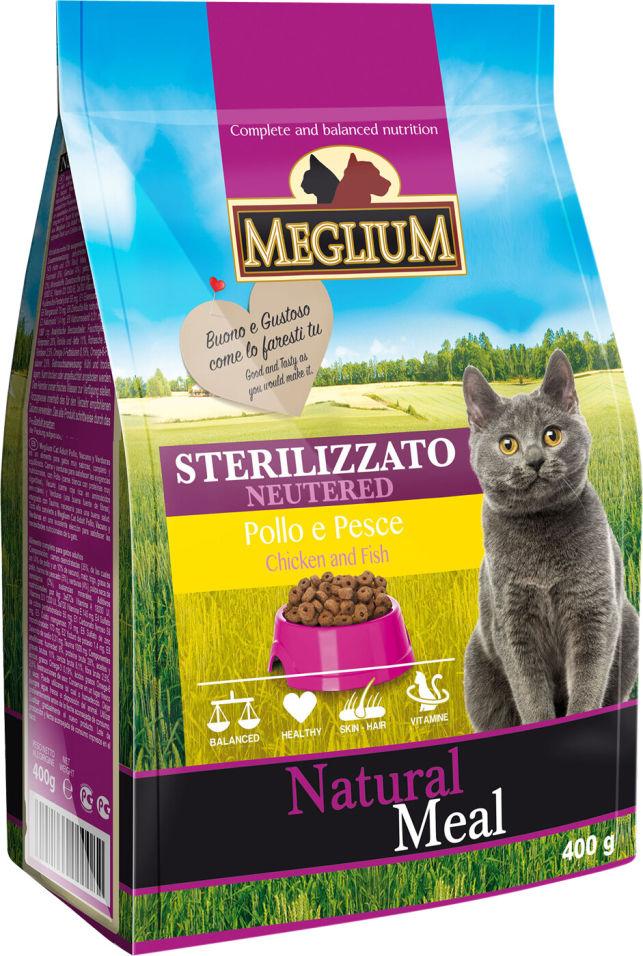 Сухой корм для стерилизованных кошек Meglium Neutered Курица и Рыба 400г