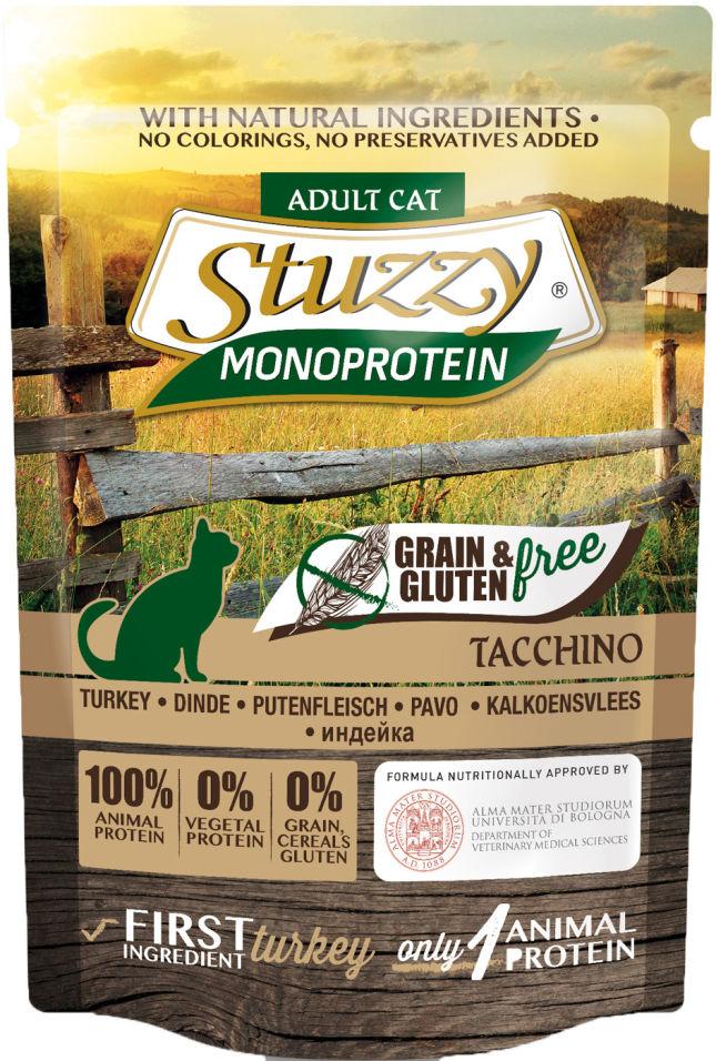 Корм для кошек Stuzzy Monoprotein Индейка 85г